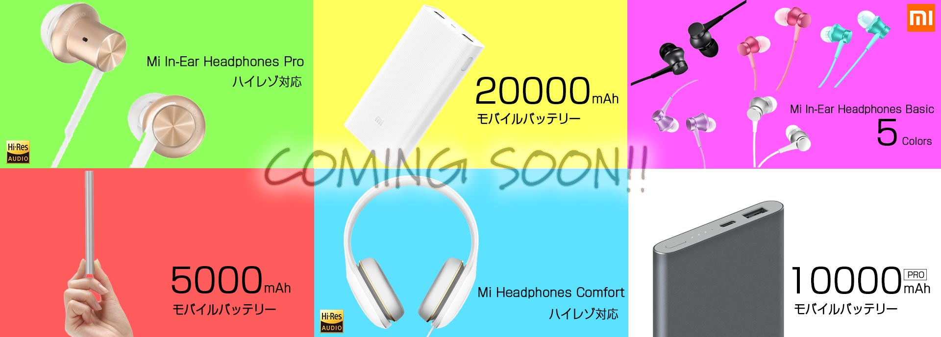 Xiaomi_Comming soon